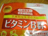 小林製薬ビタミンB群-時事戯言!炎症性腸疾患(クローン病)