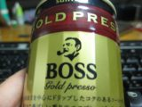 缶コーヒー-時事戯言!炎症性腸疾患(クローン病)