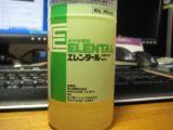 エレンタール-時事戯言!炎症性腸疾患(クローン病)