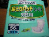 尿取りパッド-時事戯言!炎症性腸疾患(クローン病)