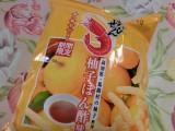 かっぱえびせん柚子ポン酢味-時事戯言!炎症性腸疾患(クローン病)
