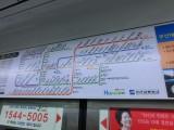 韓国地下鉄-時事戯言!炎症性腸疾患(クローン病)