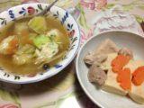 高野豆腐と野菜スープ-時事戯言!炎症性腸疾患(クローン病)