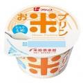 お米プリン ミルク&糀-時事戯言!炎症性腸疾患(クローン病)