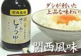 カネイワ醤油本店-時事戯言!炎症性腸疾患(クローン病)