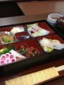 昼食弁当-時事戯言!炎症性腸疾患(クローン病)