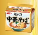 サッポロ一番麺の力-時事戯言!炎症性腸疾患(クローン病)