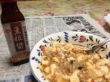 麻婆豆腐-時事戯言!炎症性腸疾患(クローン病)