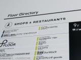 グランフロント大阪インフュージョンクリニック