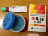 海外渡航の外用薬-時事戯言!炎症性腸疾患(クローン病)