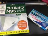 海外渡航の準備-時事戯言!炎症性腸疾患(クローン病)