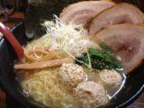 麺処 まるよし商店塩ラーメン-時事戯言!炎症性腸疾患(クローン病)