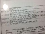 旅程-時事戯言!炎症性腸疾患(クローン病)