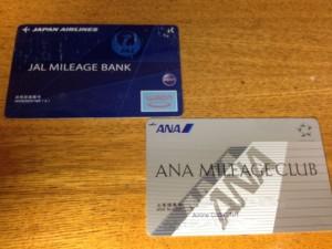 航空系カード