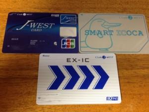 鉄道系カード