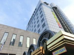 釜山フラミンゴホテル