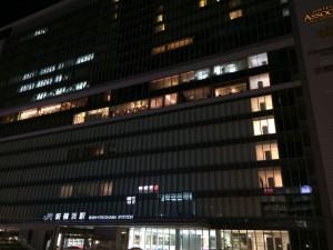 新横浜駅の夜-時事戯言!炎症性腸疾患(クローン病)