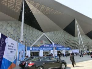 第一回 中国(上海)国際技術輸出入交易会
