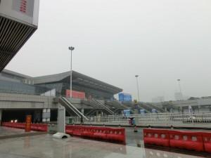 武漢市国際博覧中心