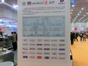 第47届(2014年春季)全国制药机械暨中国国际制药机械博览会