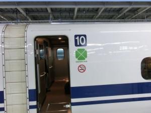 新大阪のぞみグリーン車