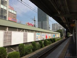 京阪香里園駅