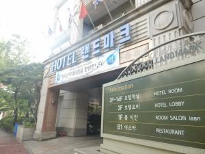 韓国水原HOTEL LANDMARK