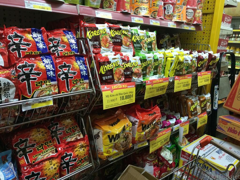 ハノイのスーパー