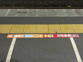 JR潮見駅