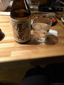 焼酎屋久島
