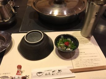 大阪市福島区あじ平-ふぐ湯引き