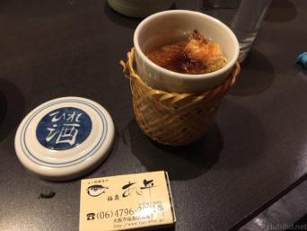 大阪市福島区あじ平-ひれ酒