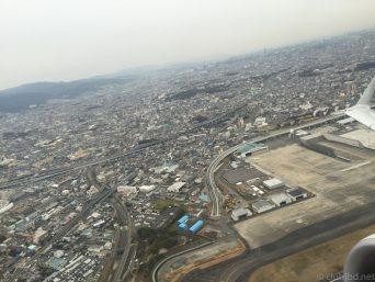 大阪伊丹空港上空