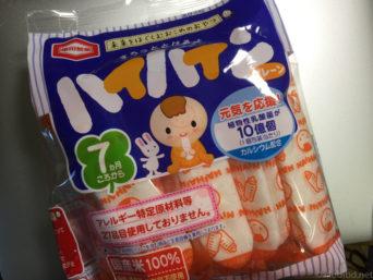 亀田製菓ハイハインプレーン