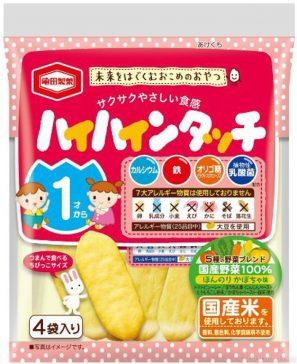 亀田製菓ハイハインタッチ