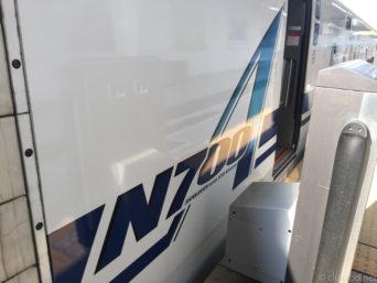 新大阪駅N700A