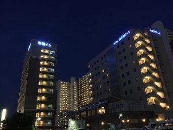 研究学園駅前界隈