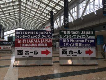 インタフェックスジャパン