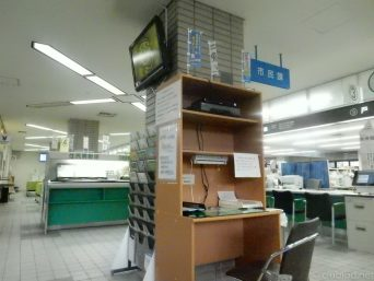 堺市南区役所