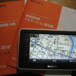 Sony NAV-U2を買う