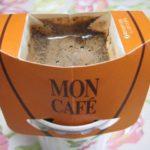 高級なコーヒー「モンカフェ」を飲んでみる-クローン病 コーヒー100515