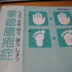掌蹠膿疱症、アトピー性皮膚そして乾癬合併との診断-クローン病合併症