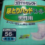 便漏れ対策-クローン病、潰瘍性大腸炎患者の苦悩
