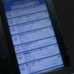 ブログをスマートフォン対応しました。