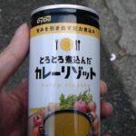 缶のスープだ!と思って買ったらカレースープだった-クローン病食110207