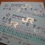明日はクローン病仲間に会いに埼玉県大宮市に行きます-クローン病110514