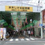 鳥取県旅行で古い町並みに感動(2日目)-クローン病旅行110812