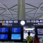 中国(大連、山東省)出張記その1-クローン病患者海外出張20130524