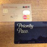 出張に便利なクレジットカード達-クローン病 出張131102