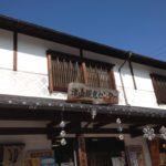 岡山県(津山、倉敷)へ行って来ました-クローン病 旅行131117